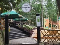 Maxgarten - Biergarten Fürth